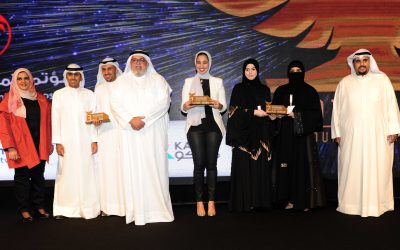 4th KIPCO Tmkeen Award for Young