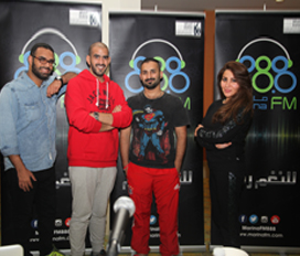 KIPCO brings Kuwaiti students in US closer to home through Marina FM