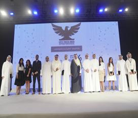 'Ajar Online' wins the KIPCO Tmkeen Award for Young Entrepreneurs