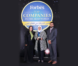 KIPCO recognized by Forbes Middle East