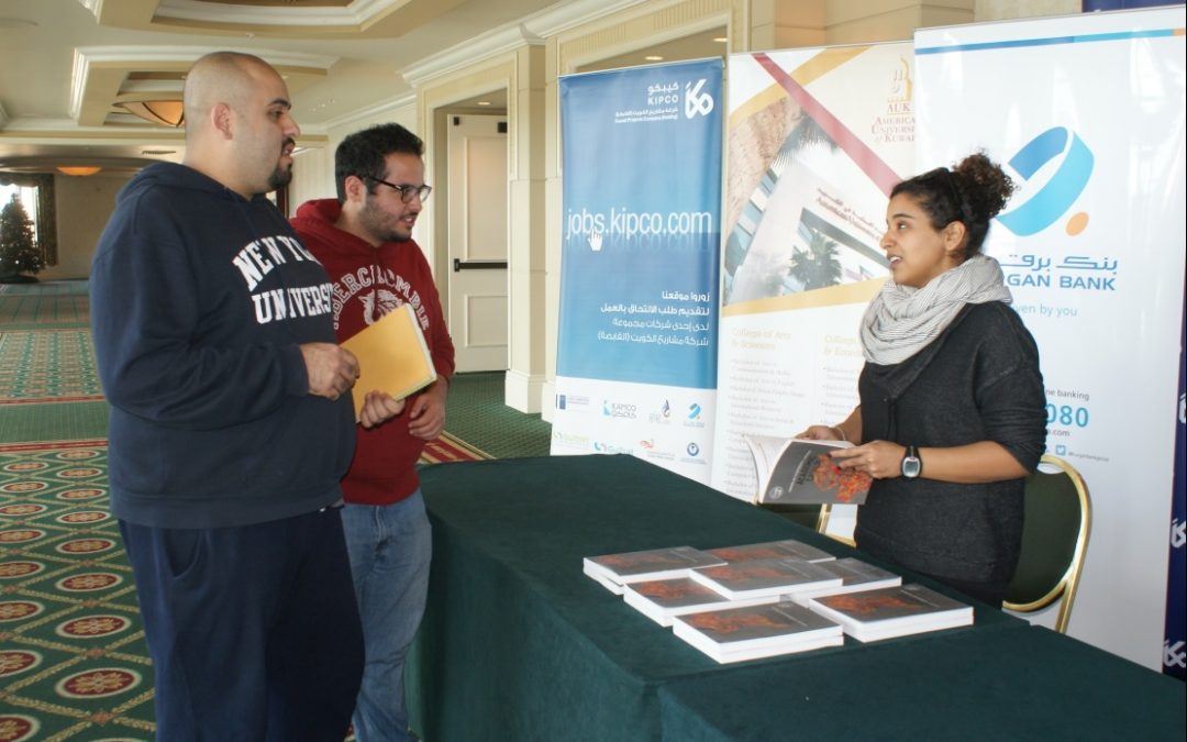 KIPCO facilitates transferable summer courses for students living in the US through AUK