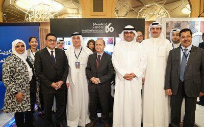 KIPCO supports the Egyptian Kuwaiti Cooperation Forum