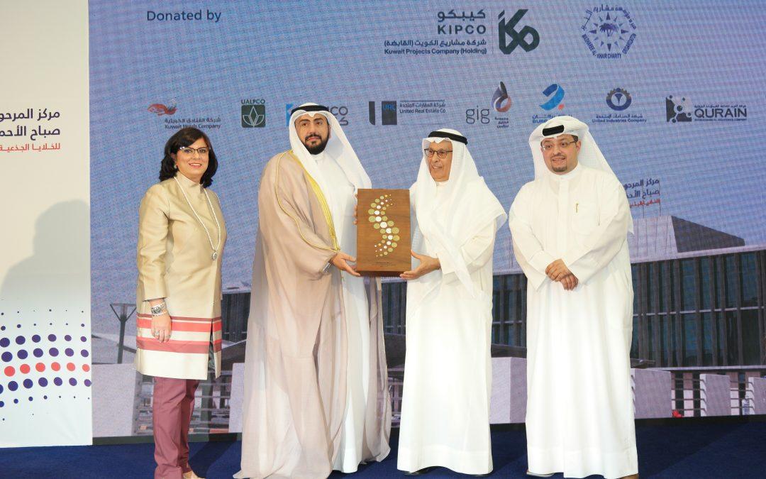 KIPCO Group inaugurates The Late Salwa Sabah Al Ahmad Al Sabah Stem Cell and Umbilical Cord Center