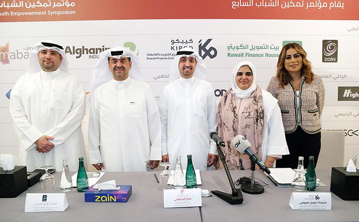شركة مشاريع الكويت تعلن رعايتها الاستراتيجية لمؤتمر تمكين الشباب السابع