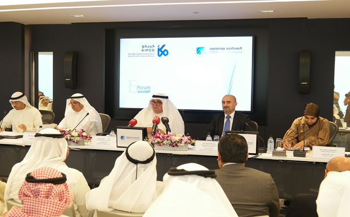 KIPCO will continue to uphold prudent internal practices and diversify investments