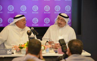 Launching Hessah Al Mubarak Project