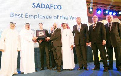 KIPCO Employee Awards 2015