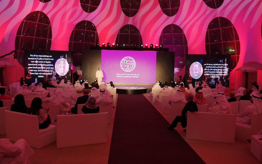 Hessah Al Mubarak Pavilion Opening