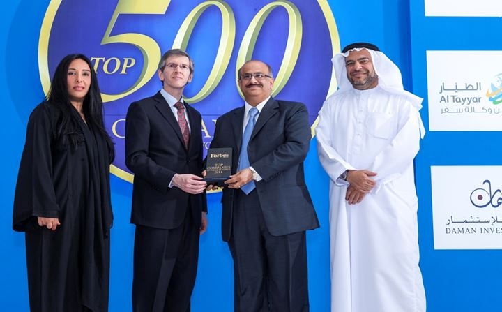 KIPCO wins Forbes Middle East 2014 award