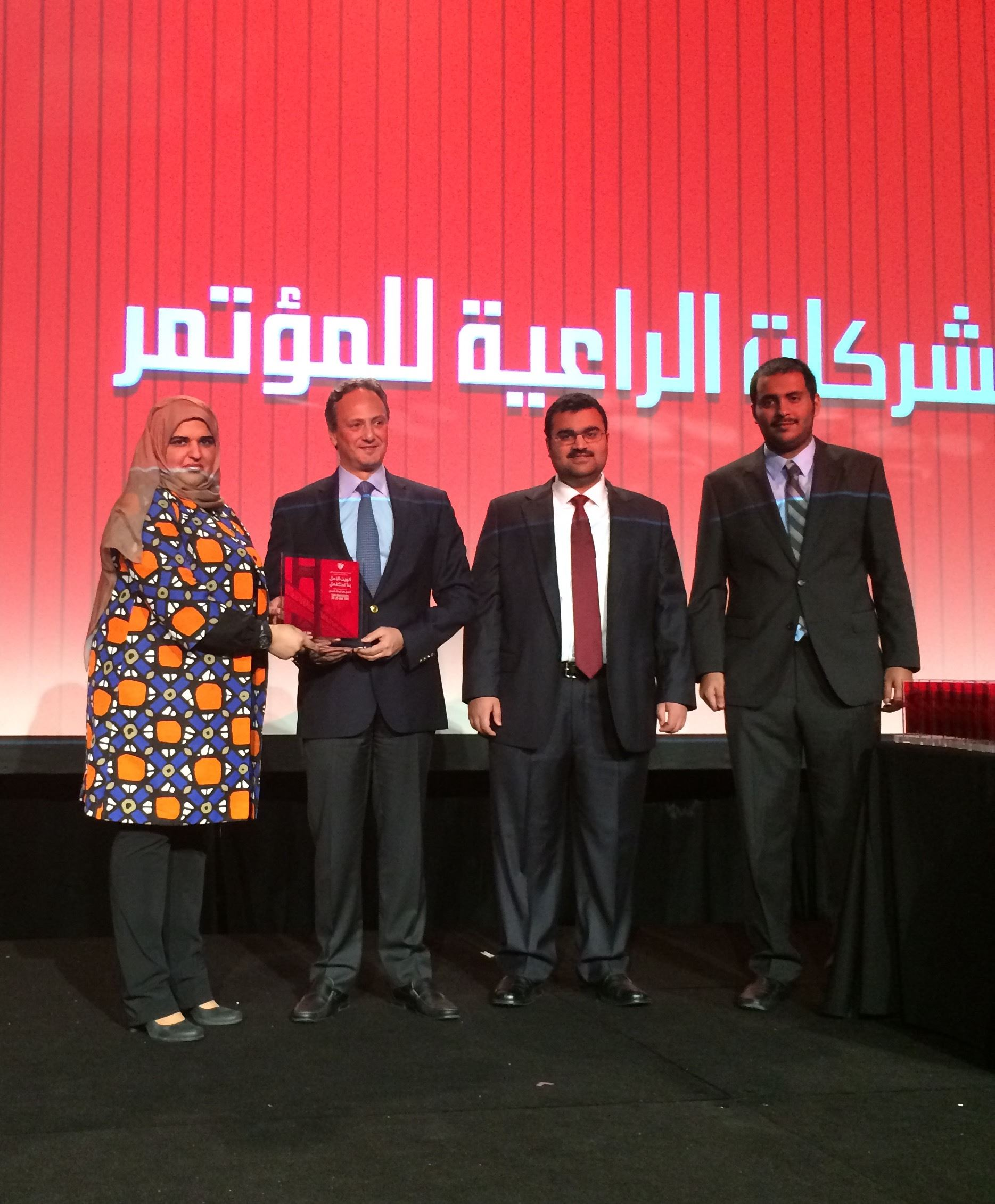 KIPCO recognition at closing ceremony