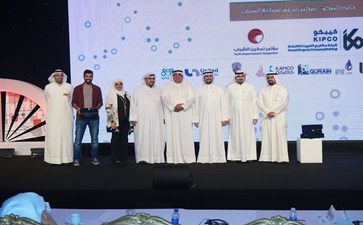 'Moqawalat.com' wins the 2nd KIPCO Tmkeen Award for Young Entrepreneurs