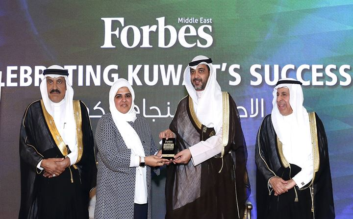 Forbes Middle East names KIPCO among 'Top Listed Companies in Kuwait 2017'