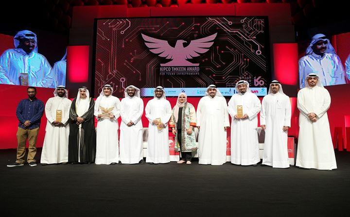 'Baims.com' named winner of 3rd KIPCO Tmkeen Award for Young Entrepreneurs