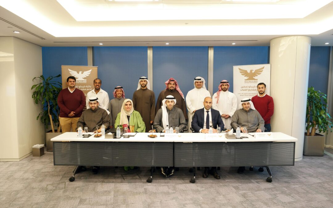 Three e-businesses compete in the final judging round of  5th KIPCO Tmkeen Award for Young Entrepreneurs