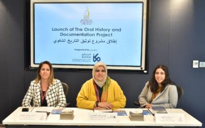 الجامعة الأمريكية في الكويت تطلق مشروع توثيق التاريخ الشفوي  بدعم من شركة مشاريع الكويت