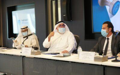 Shafafiyah & General Assembly 2020